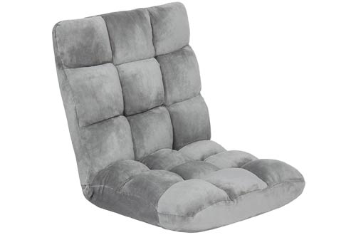 Adjustable Folding Cushioned Floor Sofa Chair